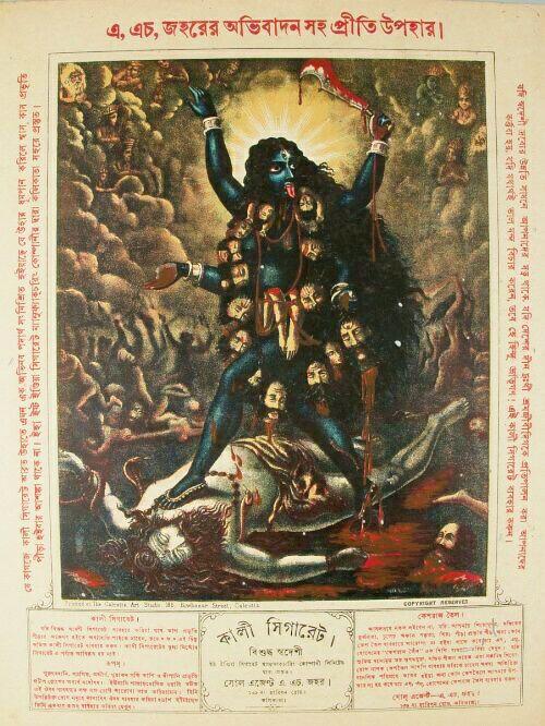 Kali advertisement