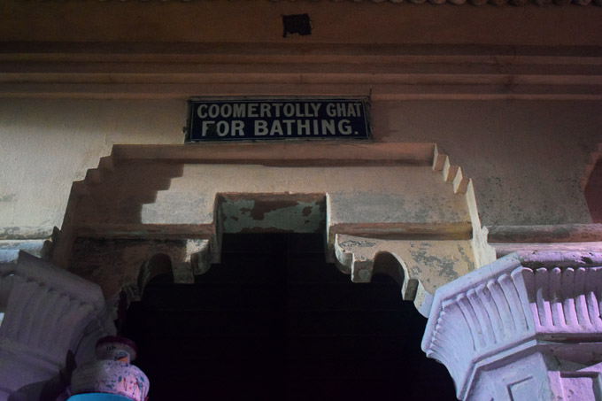 Kumartuli launch ghat