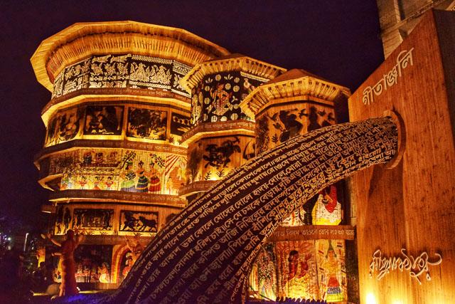 durgapuja pandal Kolkata: beautiful decoration for Durgapuja Pandal
