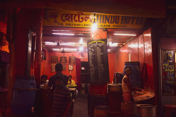 Hindu HotelKolkata