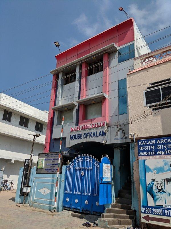 Kalam house Rameswaram