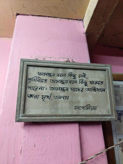 Kumartuli Durga idol makers in Kolkata