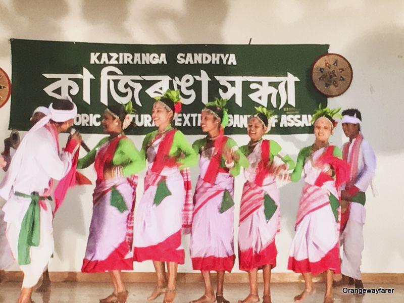 Kaziranga Cultural Evening
