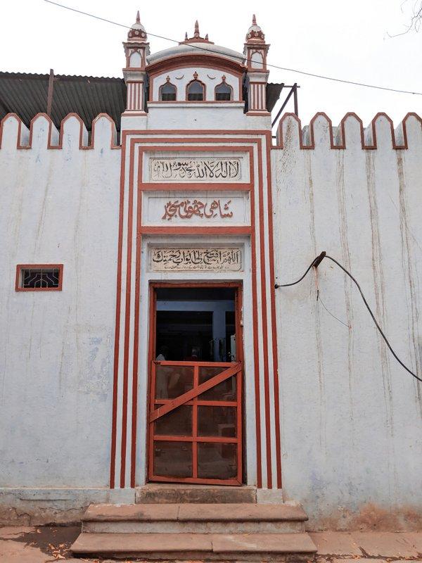 Shahi Mosque Varanasi