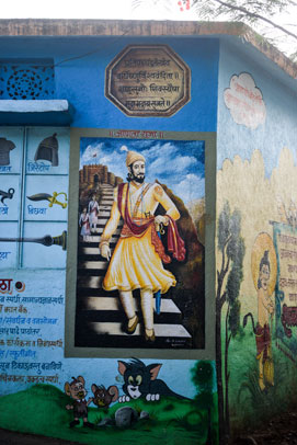 Purushwadi Travel Blog: A picture of Shivaji in rural school Maharashtra
