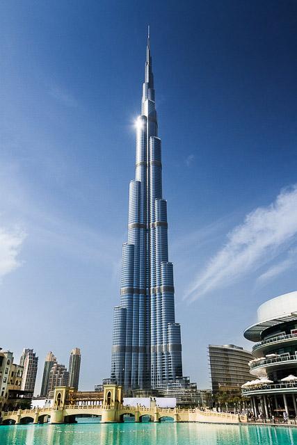 Burj khalifa travel guide