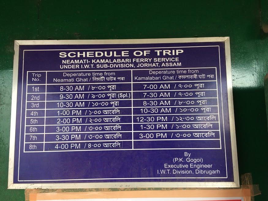 Ferry timings Jorhat to Majuli