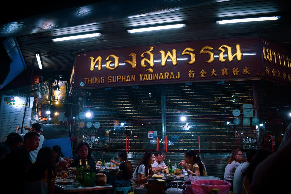 Old and legendary places to eat in Bangkok