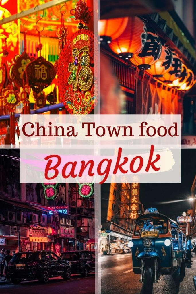 Things to eat at the China Town Bangkok. How to reach China Town Bangkok. Iconic places to eat in Bangkok. Best places to eat in Bangkok. Chinese food in Bangkok. Old China Town in Bangkok.  Old places to eat street food in Bangkok. Foodies guide to Bangkok. #chinatown #bangkok #bestplacetoeatinbangkok #Bangkokthingstoeat #bangkokstreetfood #bangkokfoodguide #chinatownbangkokfoodguide