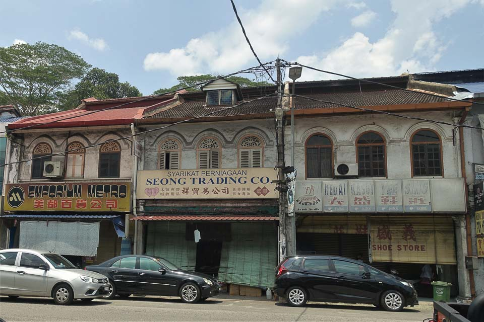 The Old Town of Raub, Pahang: Offbeat destinations in Malaysia