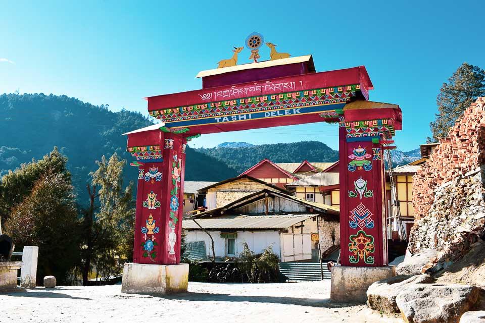 Entry to the Tibetan Nunnery of Tawang