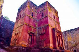 Lalibela churches of Ethiopia: Church of St. George
